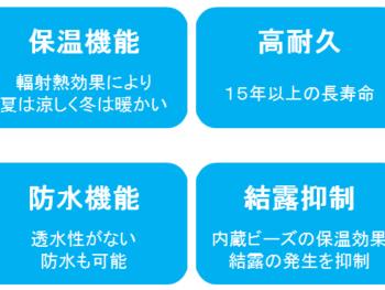 【台風&猛暑対策】