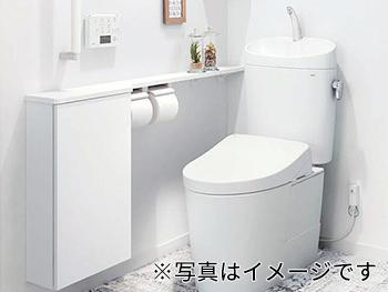 TOTO ピュアレストEX 手洗い付き